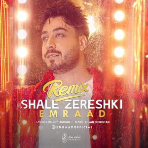 امراد شال زرشکی (ریمیکس)