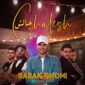 Babak Ghomi Chalesh