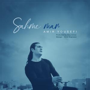 Amir Yousefi Sahme Man
