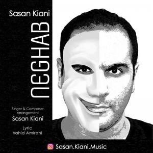 Sasan Kiani Neghab