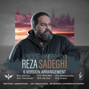 Reza Sadeghi Rade Pa (Vaniar Remix)