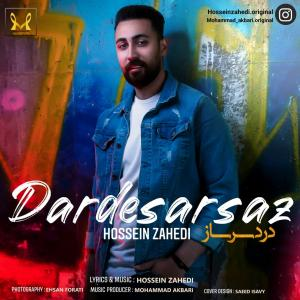 Hossein Zahedi Dardesarsaz