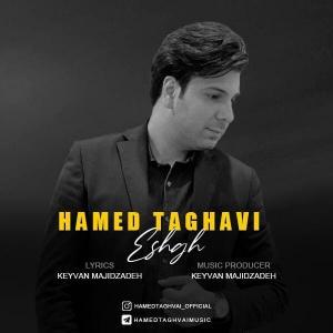 Hamed Taghavi Eshgh