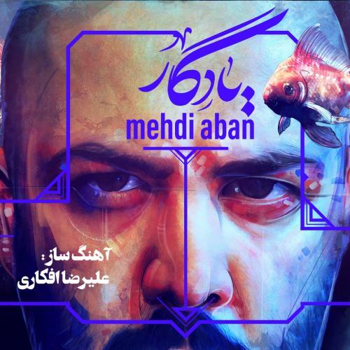 Mehdi Aban Yadegar