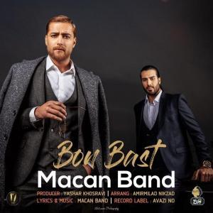 Macan Band Bon Bast