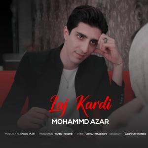 Mohammad Azar Laj Kardi