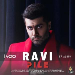 Ravi Pile