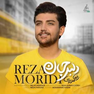 Reza Moridi Delbar Jan