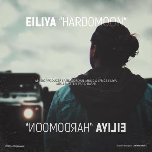 Eiliya Hardomoon