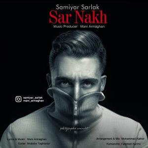 Samiyar Sarlak Sar Nakh