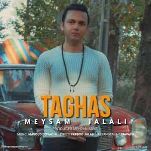 Meysam Jalali Taghas