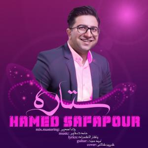 Hamed Safapour Setareh