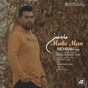 Mehran Tajik Mahe Man