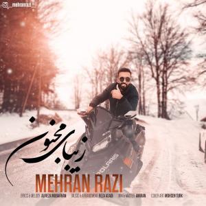 Mehran Razi Zibaye Majnon
