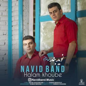 Navid Band Halam Khoube
