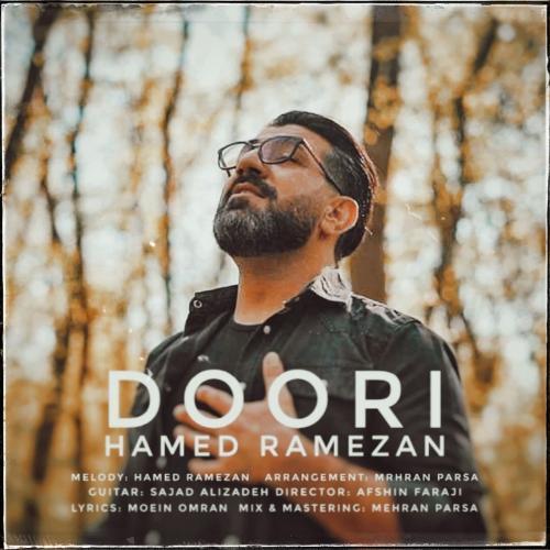 دانلود آهنگ حامد رمضان دوری
