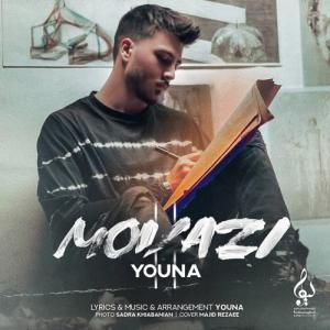 Youna Movazi