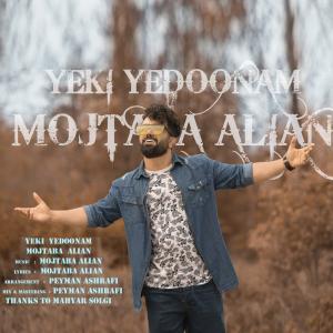 Mojtaba Alian Yeki Yedoonam