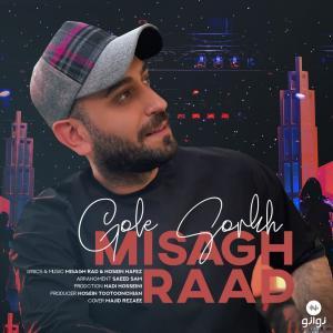 Misagh Raad Gole Sorkh