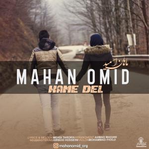 Mahan Omid Kame Del