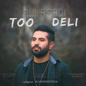 Ali Asadi Too Deli