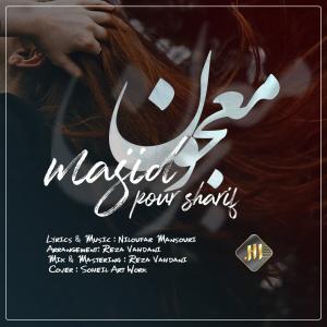 Majid PourSharif Majoon