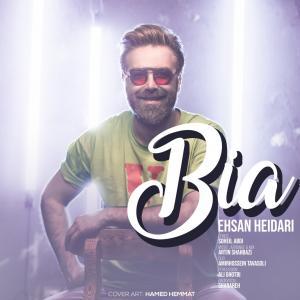 Ehsan Heidari Bia