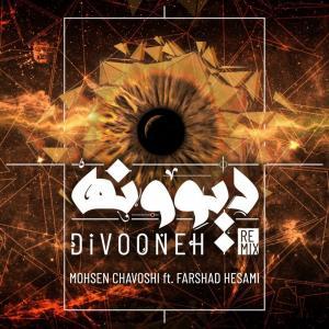 Mohsen Chavoshi Divooneh (Farshad Hesami Remix)