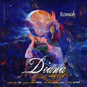 Romak Diana Eastern Girl