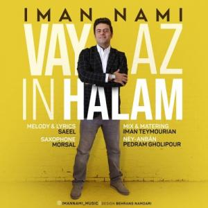 Iman Nami  Vay Az In Halam