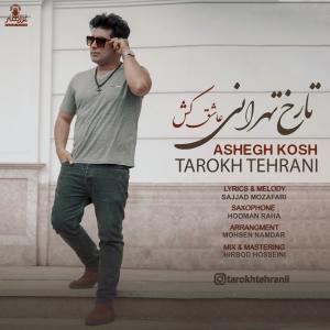 Tarokh Tehrani Ashegh Kosh