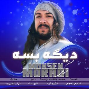 Mohsen Moradi Dige Base