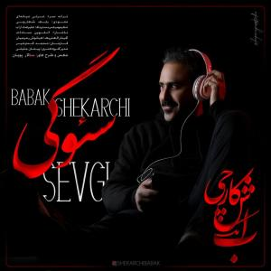 Babak Shekarchi Sevgi