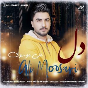 Ali Moosavi Del