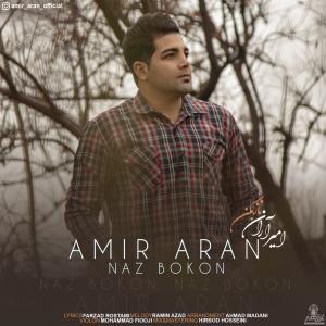 Amir Aran Naz Bokon