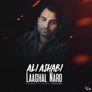 Ali Ashabi Laaghal Naro