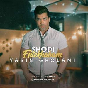 Yasin Gholami Shodi Entekhabam