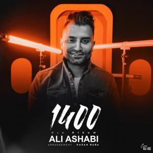Ali Ashabi Lanati