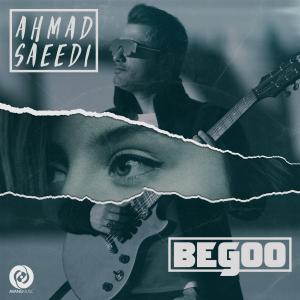 Ahmad Saeedi Begoo