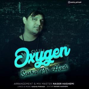 Sasha Pirhadi Oxygen