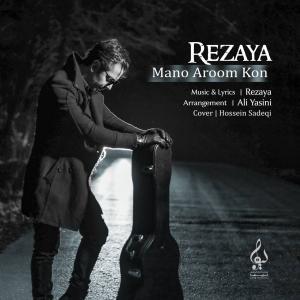 Rezaya Mano Aroom Kon