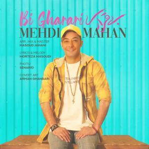 Mehdi Mahan Bi Gharari