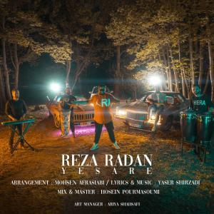 Reza Radan Yesare