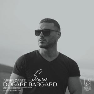 Armin Zarei Dobare Bargard