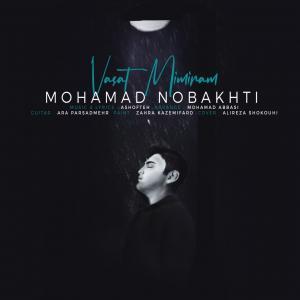 Mohamad Nobakhti Vasat Mimiram
