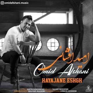Omid Afshani Hayajane Eshgh