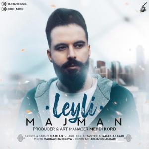Majman Leyli