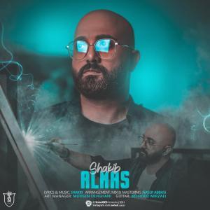 Shakib Almas