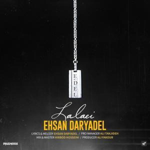 Ehsan Daryadel Lalaei