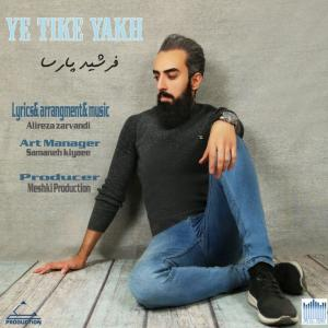 Farshid Parsa Ye Tike Yakh